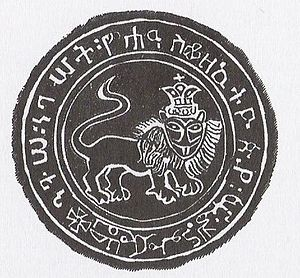 Yohannes IV - Seal of Yohannes IV