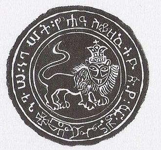 Yohannes IV - Seal of Yohannes IV