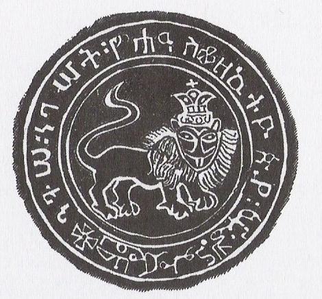 Yohannes IV seal