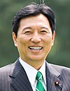 Yoshinori Suematsu 201201.jpg