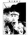 Yuan Shikai1.jpg