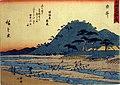 Yui (5765900646).jpg