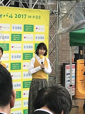 Yuki Kashiwagi - Image: Yukiring