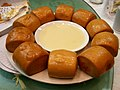 Zha mantou - Chinese dessert.JPG