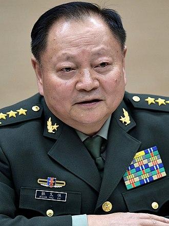 Zhang Youxia - Image: Zhang Youxia (2017 12 07) 3