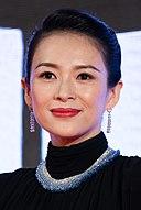 Zhang Ziyi: Alter & Geburtstag