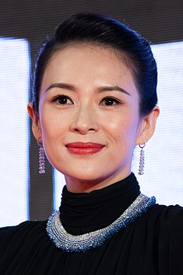 Zhang Ziyi the Jury President at Opening Ceremony of the Tokyo International Film Festival 2019 (49013444988) (cropped).jpg