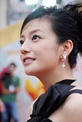 Photo of Zhao Wei at the Huabiao Awards in 2007.