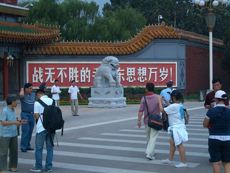 Zhongnanhai-south-gates-3440.jpg