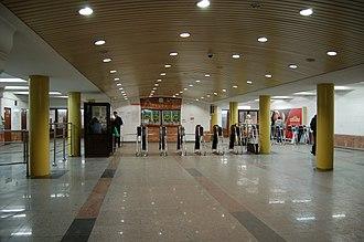 Zhytomyrska (Kiev Metro) - Image: Zhytomyrska metro station Kiev 2011 01
