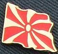 Znacka zastava Republike Makedonije 111209 1.jpg