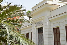 Zoological museum at Giza Zoo by Hatem Moushir 99.JPG