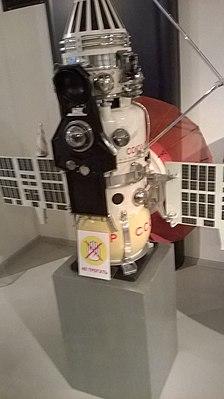 """""""Венера-4"""".jpg"""