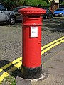 """Anonymous"" (Victorian) postbox, Clayton Road - Akenside Terrace - geograph.org.uk - 1388815.jpg"