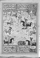 """Hunting Scene"", Folio from a Divan (Collected Works) of Mir 'Ali Shir Nava'i MET 71441.jpg"