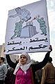 """The Friday of One Demand"" - Flickr - Al Jazeera English.jpg"
