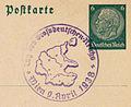 Österreich 09041938.jpg