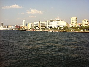 İzmir Metropolitan Municipality building