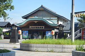 Aomi - Ōedo Onsen Monogatari