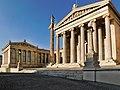 Ακαδημία Αθηνών,πρόπυλο.jpg