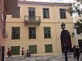 Κέντρο Μικρασιατικών Σπουδών, Κυδαθηναίων 11 - panoramio.jpg