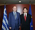 Πρόγευμα εργασίας ΥΦΥΠΕΞ Κ. Τσιάρα προς τιμήν Ούγγρου Υφυπουργού Πολιτισμού και Μειονοτήτων Csaba Latorcai (9014861346).jpg