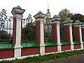 Ансамбль церкви мученика Иоанна Воина на Якиманке, Москва 10.jpg