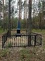 Братська могила радянських воїнів(Білки).jpg