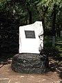 Братська могила радянських воїнів.JPG