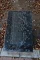 Братська могила 155 воїнів IMG 3564.jpg