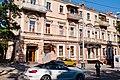 Будинок прибутковий Маврокордато 2.jpg