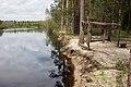 Весенний уровень воды в реке (2013.05.11) - panoramio.jpg
