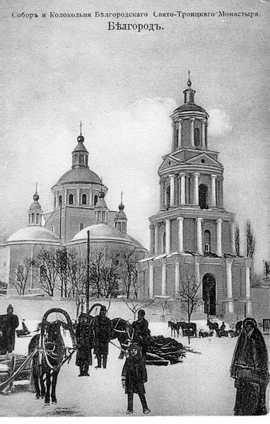 File:Вид Свято-троицкого собора.jpg