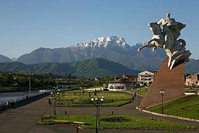 Владикавказ. Гора Столовая.jpg