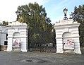 Ворота юго-восточные.jpg