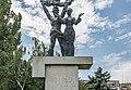 Восточнаная въездная стела, Дврокия, Молдова Stela de entrare de est, Drochia, Moldova City Estern Entrance Stele, Drochia, Moldova (49803208696).jpg