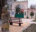 Вхід до зоопарку Асканії-Нова.jpg