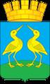 Герб города Кирсанова.png