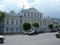 Дом Поклевских-Козелл.jpg