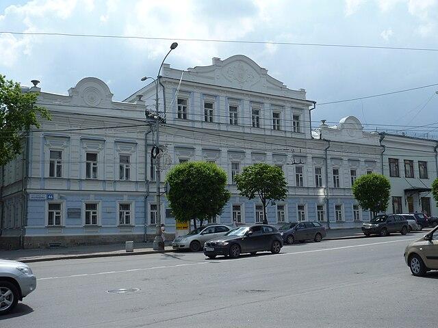 Heimatmuseum des Oblast Swerdlowsk