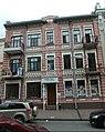 Доходный дом Бострикиных, Пушкинская 108.jpg