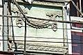 Доходный дом И.П. Баева - фасад.jpg