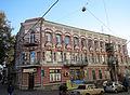 Доходный дом С.Н. Дронова.JPG