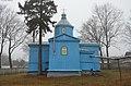 Дубівка. Церква Олександра Невського. 1748 р. Перебудована у 1849,1897 рр.jpg
