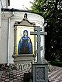 Евдокиевская церковь (г. Казань) - 14.JPG