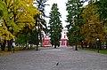 Екзотичні дерева Глухівського педуніверситету, м. Глухів.jpg