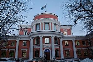 Murmansk Shipping Company - Murmansk Shipping Company Museum