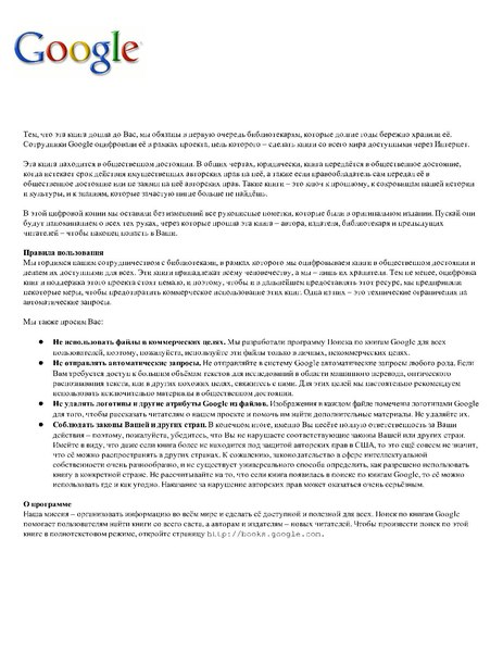 File:И. Прач. Собрание русских народных песен с их голосами. Часть II (1815).pdf