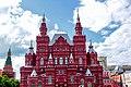 Красная площадь - Государственный исторический музей.jpg