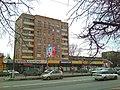 "Магазин ""Дикси"" ул. Гагарина (г. Жуковский) - panoramio.jpg"